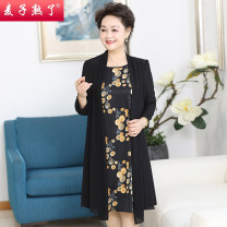 Middle aged and old women's wear Spring 2021 Yellow pink XL 2XL 3XL 4XL fashion Dress easy Two piece set Decor 40-49 years old Socket moderate Crew neck Medium length routine M211-162 The wheat is ripe Gauze other Other 100% 96% and above Pure e-commerce (online only) Medium length skirt