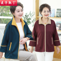Middle aged and old women's wear Spring 2021 XL 2XL 3XL 4XL 5XL fashion Jacket / jacket easy singleton  Solid color 40-49 years old Cardigan moderate Polo collar Medium length (length 50-70cm) routine The wheat is ripe pocket other Other 100% 96% and above Pure e-commerce (online only) zipper