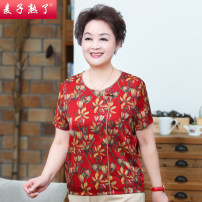 Middle aged and old women's wear Summer of 2019 Red green XL 2XL 3XL 4XL fashion T-shirt Straight cylinder singleton  Big flower 50-59 years old Socket moderate Crew neck routine routine The wheat is ripe Button other Other 100% 96% and above Pure e-commerce (online only) Short sleeve