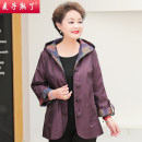 Middle aged and old women's wear Spring 2021 Purple red L XL 2XL 3XL 4XL fashion Jacket / jacket easy singleton  Abstract pattern 50-59 years old Cardigan moderate Hood Medium length (length 50-70cm) routine The wheat is ripe Button other Other 100% 96% and above Pure e-commerce (online only)