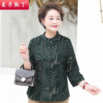 Middle aged and old women's wear Spring 2021 green XL 2XL 3XL 4XL 5XL fashion shirt easy singleton  Abstract pattern 40-49 years old Cardigan moderate Crew neck routine routine M193-095 The wheat is ripe Button other Other 100% 96% and above Pure e-commerce (online only) Single breasted