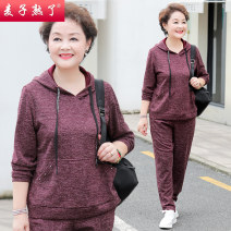 Middle aged and old women's wear Spring 2021 Fuchsia dark grey XL 2XL 3XL 4XL 5XL fashion suit easy Two piece set Solid color 40-49 years old Socket moderate Hood routine routine M193-143 The wheat is ripe Bandage polyester 91% (inclusive) - 95% (inclusive) Pure e-commerce (online only) trousers