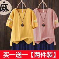 T-shirt Summer 2021 Short sleeve Crew neck easy Regular routine commute other 96% and above 18-24 years old literature Embroidery, other