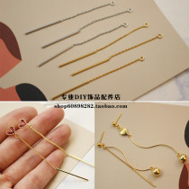 Other DIY accessories Other accessories Alloy / silver / gold RMB 1.00-9.99 Gold 1, white K1