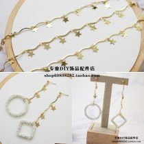 Other DIY accessories Other accessories other RMB 1.00-9.99 Pentagram: 1 45cm