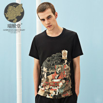 T-shirt other routine S,M,L,XL Short sleeve Crew neck easy Other leisure summer Polyester fiber 93.4% polyurethane elastic fiber (spandex) 6.6% youth routine Chinese style 2018 character printing Chinese culture No iron treatment Designer brand