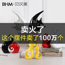 Ornaments ceramics animal Simple and modern Tabletop ornaments a living room BHM behanme Marriage hb1011