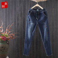 Jeans Autumn of 2019 Blue black grey M L XL 2XL 3XL trousers High waist Haren pants Thin money 25-29 years old Wash embroidered Multi Pocket Thin denim Dark color ATL-092003 Yuyang (clothing) Cotton 72.7% polyester 27.3% Pure e-commerce (online only)
