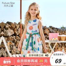 Dress white female Future star 120cm 130cm 140cm 150cm 160cm Cotton 100% summer lady Skirt / vest Cartoon animation cotton A-line skirt WLL2021017 Summer 2021 Five, six, seven, eight, nine, ten Chinese Mainland Jiangsu Province Wuxi City