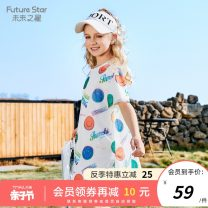 Dress white female Future star 120cm 130cm 140cm 150cm 160cm Cotton 95% polyurethane elastic fiber (spandex) 5% summer leisure time Short sleeve Cartoon animation cotton Straight skirt WLL2021018 Summer 2021 Five, six, seven, eight, nine, ten Chinese Mainland Jiangsu Province Wuxi City