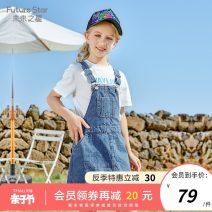 skirt 120cm 130cm 140cm 150cm 160cm Denim blue Future star female Cotton 100% summer skirt Solid color Strapless skirt WLK2021019 Summer 2021