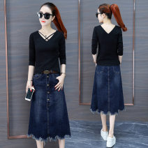 skirt Spring of 2019 S M L XL XXL Blue (skirt) Black T + skirt (suit) Mid length dress commute Natural waist A-line skirt Solid color Type A 25-29 years old STL-8806-19 81% (inclusive) - 90% (inclusive) Denim Suntianlai cotton Pocket buttons Korean version Pure e-commerce (online only)