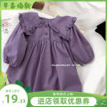 Vest female White, purple pointed collar princess dress, yellow print with bump collar dress 110cm,100cm,120cm,130cm,90cm Other / other 3 months