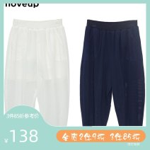 trousers moveup kids neutral 110cm 120cm 130cm 140cm spring and autumn trousers leisure time There are models in the real shooting Leather belt middle-waisted Don't open the crotch Polyester 88.5% polyurethane elastic fiber (spandex) 11.5% Class B Summer of 2019