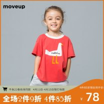 T-shirt White scarlet fruit moveup kids 110cm 120cm 130cm 140cm neutral summer Short sleeve Crew neck leisure time There are models in the real shooting nothing cotton Cotton 100% Class B other Summer of 2018