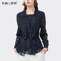 Lace / Chiffon Spring 2021 Blue black blue short sleeve / sc15373 black short sleeve / sc15373 S M L XL XXL XXXL XXXXL Long sleeves Versatile Cardigan singleton  Self cultivation Regular stand collar Solid color routine 30-34 years old Yihui SI13557 Lace Polyamide (nylon) 65% cotton 35%
