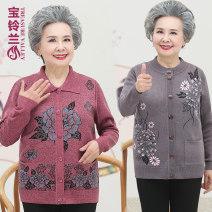 Middle aged and old women's wear Autumn 2020 Lapel - khaki Lapel - Purple Lapel - doulv Lapel - Dousha Lapel - Grey Lapel - red Lapel - Purple Lapel - khaki XL (recommended weight 80-110 kg) 2XL (recommended weight 110-125 kg) 3XL (recommended weight 125-145 kg) Happiness Knitwear / cardigan easy