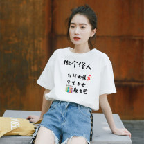 T-shirt S M L XL 2XL 3XL Summer 2020 Short sleeve stand collar Self cultivation Regular routine commute polyester fiber 86% (inclusive) -95% (inclusive) 18-24 years old Korean version youth letter Qiu Yifu QSEF17804 Other polyester 95% 5% Pure e-commerce (online only)