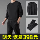 Leisure sports suit autumn M L XL 2XL 3XL 4XL 5XL Two piece grey two piece white two piece blue two piece black Long sleeves Lieyan trousers middle age Sweater LW988. Autumn of 2019