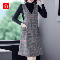Fashion suit Winter 2020 M L XL 2XL 3XL Vest skirt + sweater Over 35 years old Jealousy NRJ-2FA47E-7252-DN Other 100% Pure e-commerce (online only)