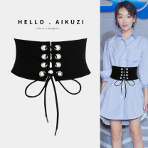 Belt / belt / chain cloth female Waistband Versatile Single loop Middle aged youth bow Glossy surface 11cm Smooth body and thick line decoration AI kuzi Winter 2020 no