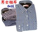 shirt Fashion City Others Plush and thicken square neck Long sleeves standard daily winter lattice cotton More than 95%