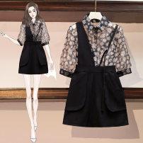 Women's large Summer 2021 Shirt, suspender, skirt Large XL, large XXL, large XXL, large XXXXL, large L Two piece set thin Short sleeve