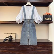 Women's large Spring 2021 Denim strap skirt, striped shirt, two piece set Large L [recommended 100-120], large XL [recommended 120-140], large 2XL [recommended 140-160], large 3XL [recommended 160-180], large 4XL [recommended 180-200] Two piece set commute easy moderate Korean version V-neck routine