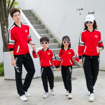 Parent child fashion Red green A family of three female summer motion routine suit cotton Class B Autumn of 2019 12 months, 18 months, 2 years old, 3 years old, 4 years old, 5 years old, 6 years old, 7 years old, 9 years old, 10 years old, 11 years old, 13 years old and 14 years old Chinese Mainland
