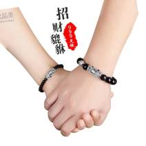 Bracelet Natural crystal / semi precious stone 301-400 yuan Other / other brand new goods in stock Retro / court lovers Fresh out of the oven Not inlaid Bear / pig / animal HYS681012 Obsidian Elastic rope