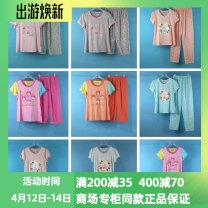 Pajamas / housewear set female M,L,XL,XXL cotton Short sleeve luxurious Leisure home summer Thin money Crew neck Plants and flowers shorts double-breasted youth 2 pieces rubber string More than 95% Knitted cotton fabric printing Middle-skirt