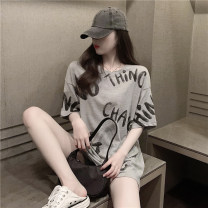 T-shirt White grey M L XL XXL Spring 2020 Short sleeve Crew neck easy Medium length routine commute cotton 96% and above 18-24 years old Korean version originality letter Duokeyi printing Cotton 100% Pure e-commerce (online only)