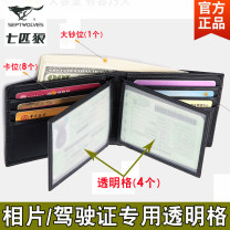 wallet Short Wallet cowhide Septwolves Black, brown brand new Business / OL male Exposure Solid color 80% off Horizontal style youth Big banknote holder, photo position, dark grid, certificate position, card position Color contrast polyester fiber AA959230-35AA2 top layer leather