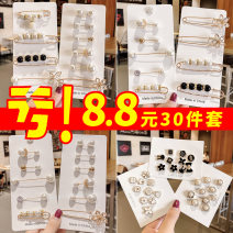 Brooch Alloy / silver / gold RMB 1.00-9.99 Recalling summer brand new Japan and South Korea female Fresh out of the oven Alloy inlaid artificial gem / semi gem Z107 Autumn 2020 no Pure e-commerce (online only)