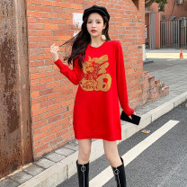 Dress Spring 2021 Lucky year of the ox S M L Short skirt singleton  Long sleeves commute Crew neck High waist Animal design Socket One pace skirt routine Others 25-29 years old Type A Ya makeup Korean version Patch sequins XNMSP-1276# 51% (inclusive) - 70% (inclusive) knitting polyester fiber