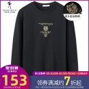 Sweater Fashion City D-women/ dance with Wolves 160/80A/XS 165/84A/S 170/88A/M 175/92A/L 180/96A/XL 185/100A/XXL 190/104A/XXXL character Socket routine Crew neck spring Straight cylinder leisure time youth Basic public routine Cotton polyester Cotton 85.2% polyester 14.8% cotton printing Spring 2021