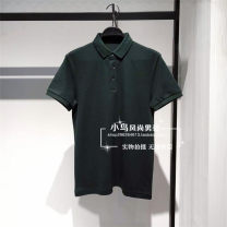 Polo shirt Linnkco / Lingkou Youth fashion routine Army green S. M, l, XL, 2XL, 3XL, same no color difference / the highest version in the market standard Other leisure summer Short sleeve tide routine youth 2020