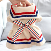 Pet clothing / raincoat currency Dress Other / other princess Milk tea color