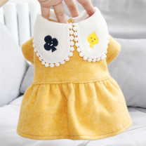 Pet clothing / raincoat currency Dress XS back length 22 (recommendation 2) - 3 kg) , S back length 27 (recommendation 4) - 6 kg) , M back length 33 (recommendation 7) - 9 kg) , L back length 38 (recommendation 10) - 14 kg) , XL back length 43 recommendation 15 - 20 jin Other / other princess yellow