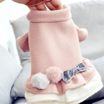 Pet clothing / raincoat currency other XS back length 20 (2-3 kg recommended), s back length 25 (4-5 kg recommended), m back length 30 (6-7 kg recommended), l back length 35 (8-10 kg recommended), XL back length 40 (11-16 kg recommended) Other / other princess Grey, pink