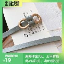 Belt / belt / chain Double skin leather Gray, white, green, black, pink, khaki, light khaki, haze blue, caramel, dark coffee belt Versatile Single loop alloy Other / other DJ button