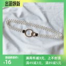 Belt / belt / chain other golden female Waist chain Versatile Single loop a hook Round buckle 1.8cm alloy Inlay, elastic Other / other G3 big and small diamond ring