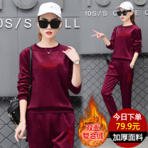 Casual suit Winter of 2018 M L XL XXL XXXL 25-35 years old Poem honey Butterfly New polyester fiber 100% Pure e-commerce (online only)
