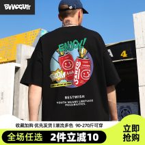 T-shirt Youth fashion routine 3XL 165/S 170/M 175/L 180/XL 185/2XL 4XL 5XL Bvvogutt / Baoji elbow sleeve Crew neck easy daily summer BVVOGUTTC33-575535 Cotton 100% Large size Off shoulder sleeve tide Cotton wool Summer 2021 Geometric pattern printing cotton Creative interest No iron treatment
