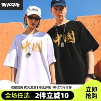 T-shirt Youth fashion routine 3XL 165/S 170/M 175/L 180/XL 185/2XL 4XL 5XL Bvvogutt / Baoji elbow sleeve Crew neck easy daily summer Cotton 100% Large size Off shoulder sleeve tide Cotton wool Summer 2021 Alphanumeric printing cotton Chinese culture No iron treatment Fashion brand More than 95%
