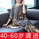 Fashion suit Summer of 2019 M (suitable for 110-120) XL (suitable for 120-135) XXL: (suitable for 135-150) XXXL: (suitable for 150-165) 4XL: (suitable for 160-175) 5XL (suitable for 175-200) collection plus shopping cart priority Picture color Over 35 years old Ah Ping, ah Cheng Other 100%