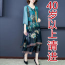 Fashion suit Spring 2020 L (for 120 body weight) XL (for 121-135 body weight) XXL (for 136-150 body weight) XXXL (for 151-165 body weight) 4XL (for 166-180 body weight) blue Over 35 years old Ah Ping, ah Cheng 9905-411 Other 100% Pure e-commerce (online only)