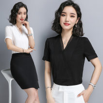 Professional dress suit S M L XL XXL XXXL White shirt black shirt black skirt white pants white shirt + black skirt black shirt + white pants Summer of 2018 Short sleeve C067+K188+S032 Other styles of shirts Suit skirt 25-35 years old Miletian Other 100% Pure e-commerce (online only)
