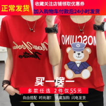T-shirt M L XL 2XL 3XL 4XL 5XL Summer of 2019 Short sleeve Crew neck easy Regular routine commute Lycra Lycra 51% (inclusive) - 70% (inclusive) 18-24 years old Korean version originality Animal pattern geometric pattern letter Printed embroidery Polyurethane elastic fiber (spandex) 65% cotton 35%
