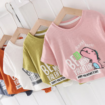 T-shirt It's more interesting than that Size 90 for height 80-85cm Size 100 for height 90-95cm Size 110 for height 100-105cm Size 120 for height 110-115cm Size 130 for height 115-120cm size 140 for height 120-125cm neutral summer Short sleeve Crew neck leisure time No model nothing cotton Cotton 100%